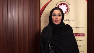 مقابلة مع المحامية عائشة سعد للتعليق على قانون المحاماة