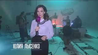 Как снимали клип Мот feat. ВИА Гра - кислород