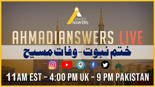 AhmadiAnswers Live : Khatme Nabuwat and Death of Hazrat Isa (as) : وفات مسيح : ختم نبوت