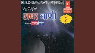 karun aarti radha swami
