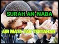 Juz  Surah An Naba Full Subtitle Dan Terjemahan  Mp3 - Mp4 Download