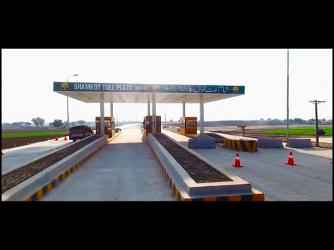 Motorways Pakistan: M4-Multan To Khanewal Section