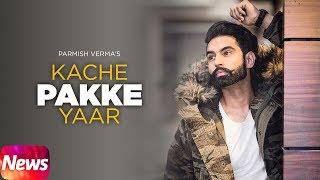 News | Kache Pakke Yaar | Parmish Verma | Desi Crew | Releasing on 22 Jan. 2018