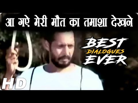 Nana Patekar Best Dialogues - Comedy Scenes | Ghulam-e-mustafa Dialogue  - Latest Bollywood Gossip