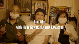 USU / Blue film with Hisao Kawatani,Kazue Kawatani【SUNDAY  REC】
