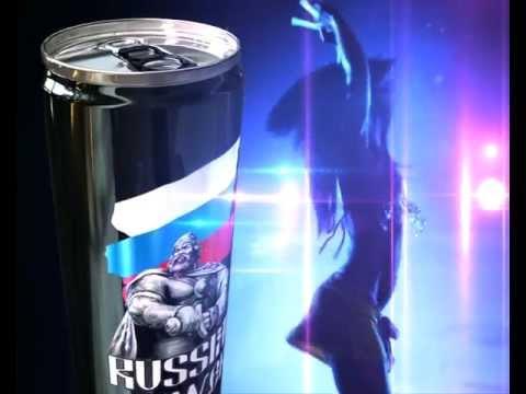 Power Werbung