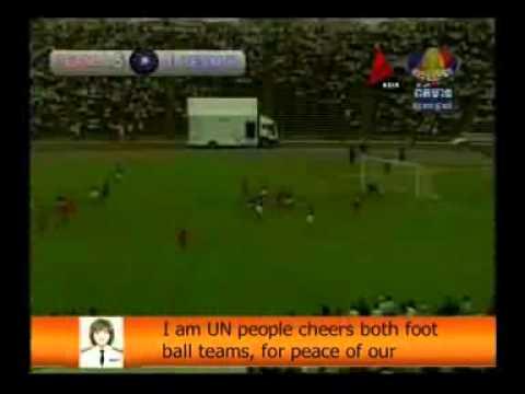 ฟุตบอลกระชับมิตร  ไทย-กัมพูชา 24-09-54