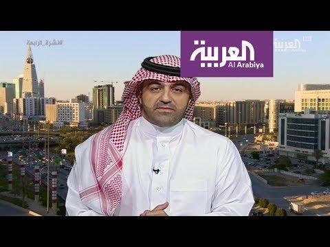 نشرة الرابعة I بومبيو في الخليج لبحث السلوك الإيراني مع السعودية والإمارات  - نشر قبل 2 ساعة