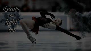 Александра Трусова Alexandra Trusova Leave a Light On