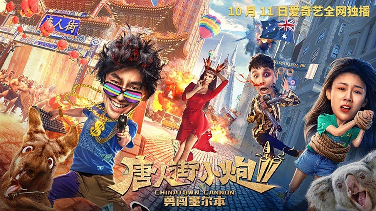 Phim Tiểu Pháo Phố Người Hoa 2: Xông Pha Melbourne - Chinatown Cannon 2 (2020)  Full Online