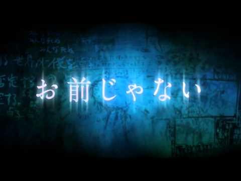 Sadako 3D teaser - J-horror series Ring