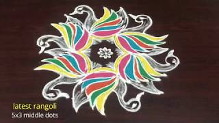 color swan rangoli design with 5x3 middle dots || creative rangoli designs || beautiful swan designs