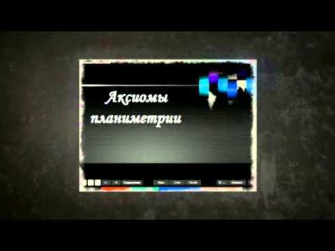 Алгебра, 7 класс, Контрольные работы, Александрова