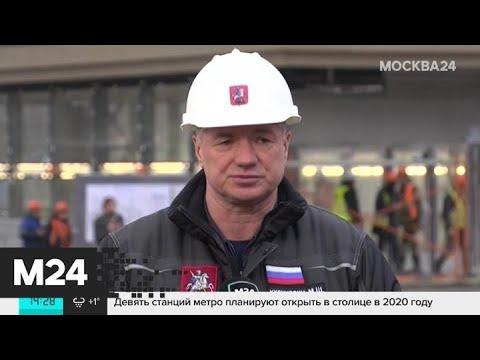 Сокольническая площадь будет закрыта до 2021 года из-за строительства метро - Москва 24