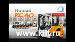 Смотреть видео продажа новых автопогрузчиков в Москве