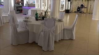 Sala weselna w Biskupinie