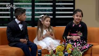 بامداد خوش - نگین - صحبت ها با مهمانان ما زهرا جان، ساره جان و احمد فیاض جان