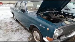 ГАЗ 24 78г.в. _обзор перед покупкой_1 часть