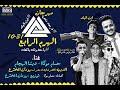 مهرجان يا حلاوتك يامحله - مهرجانات 2018 - حسام موكا و ديشا والديب - توزيع رومان المخترع - شعبى 2018