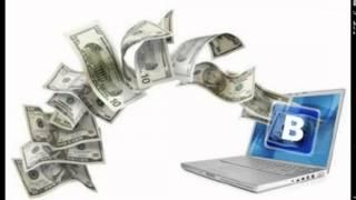 как заработать на приложении MMM: мобильный зароботок