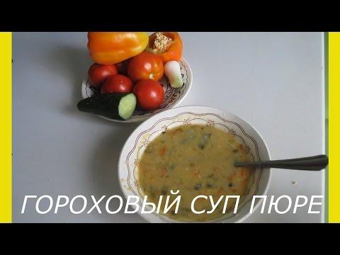 Постные гороховые супы: вкусно питаемся даже в пост