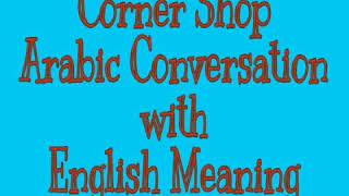 Corner Shop Arabic Conversation with English meaning and definition 2019 . class.1