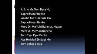 aaye ho meri zindgi mein (background music track without voice) full karaoge song