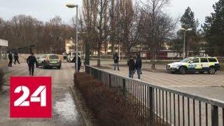 Умер один из пострадавших при взрыве у метро в Стокгольме - Россия 24