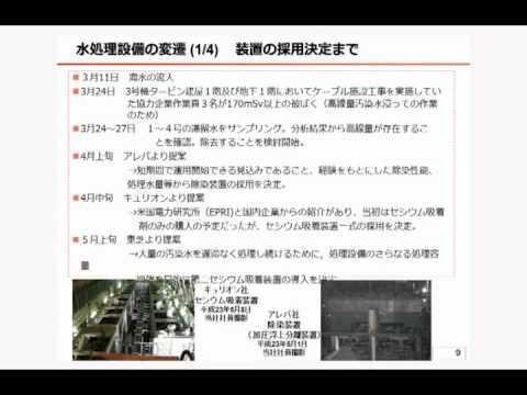 東京電力 採用