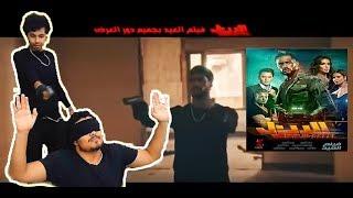 أقوى مشهد في فيلم ( الديزل ) على طريقة المصرين !! 🔫👿👌 2018