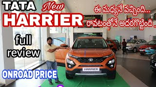 Tata HARRIER Review in telugu 🔥||onroad price||features||rangababu Karnati