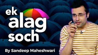 Ek Alag Soch - By Sandeep Maheshwari thumbnail