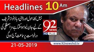 News Headlines 10:00 AM | 20 May 2019 | 92NewsHD