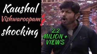 Kaushal Hero | Vishwaroopam??? Final War Kaushal army Shocking | Biggbosstelugu 2