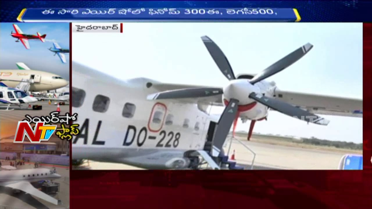 Civil Aviation Show Started in Begumpet Airport Hyderabad || Wings of India  2018 || NTV