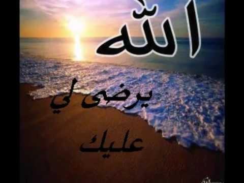 دنيا الوله   عبد الله    رويشد Donia el walah