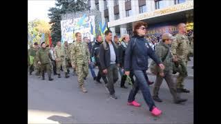 День защитника Украины в Днепре 14.10.2018
