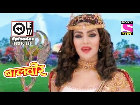 Weekly Reliv - Baalveer - 6th Jan  to 12th Jan 2018  - Episode 833 to 839 thumbnail