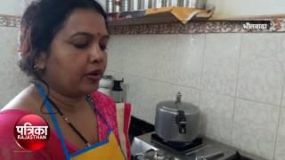 rasoi sunita verma bhilwada 14 03 2017
