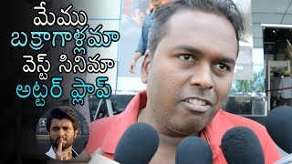 suni interview with ntr trivikram