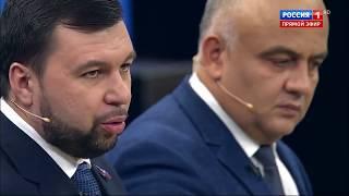 """Пушилин о реинтеграции Донбасса, и """"донбасский диалект"""". 60 минут Денис Пушилин от 28 09 17"""