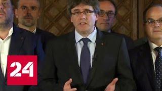 Глава Каталонии: народ автономии завоевал право на независимость - Россия 24
