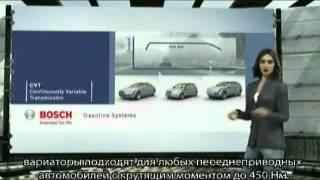 Как работает вариаторная автомтическая трансмиссия