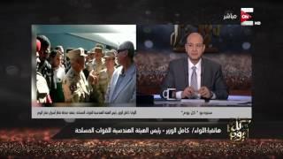 كامل الوزير: «تحويل محطة قطار أسوان لنموذج يحتذى بيه في كل مصر»   المصري اليوم