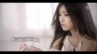 如果不是你 官方 完整版 MV 游艺湉 青春期3 主题曲 JOY RICH 新歌 游藝湉