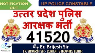 UP POLICE RECRUITMENT 41520 Notification Exam Syllabus and Qualification