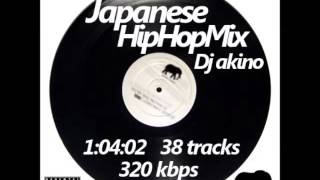 JAPANESE HIP HOP MIX