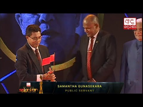 Sri Lankan of the Year 2018: Public Servant