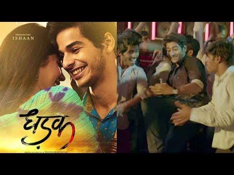 Zingaat to get a hindi remake in the movie 'Dhadak' - Marathi