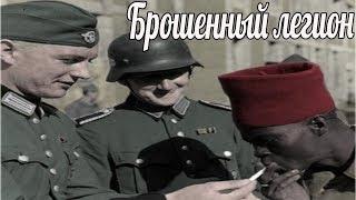 """Как СС и немецкие парашютисты разгромили десант союзников? Провал операции """"Маркет Гарден""""."""